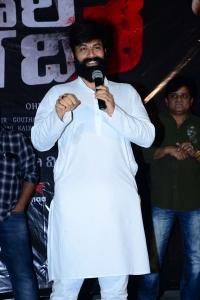 Raju Gari Gadhi 3 Trailer Launch