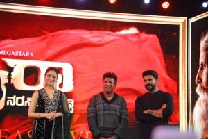 Sye Raa Kannada Pre Release Event Photos