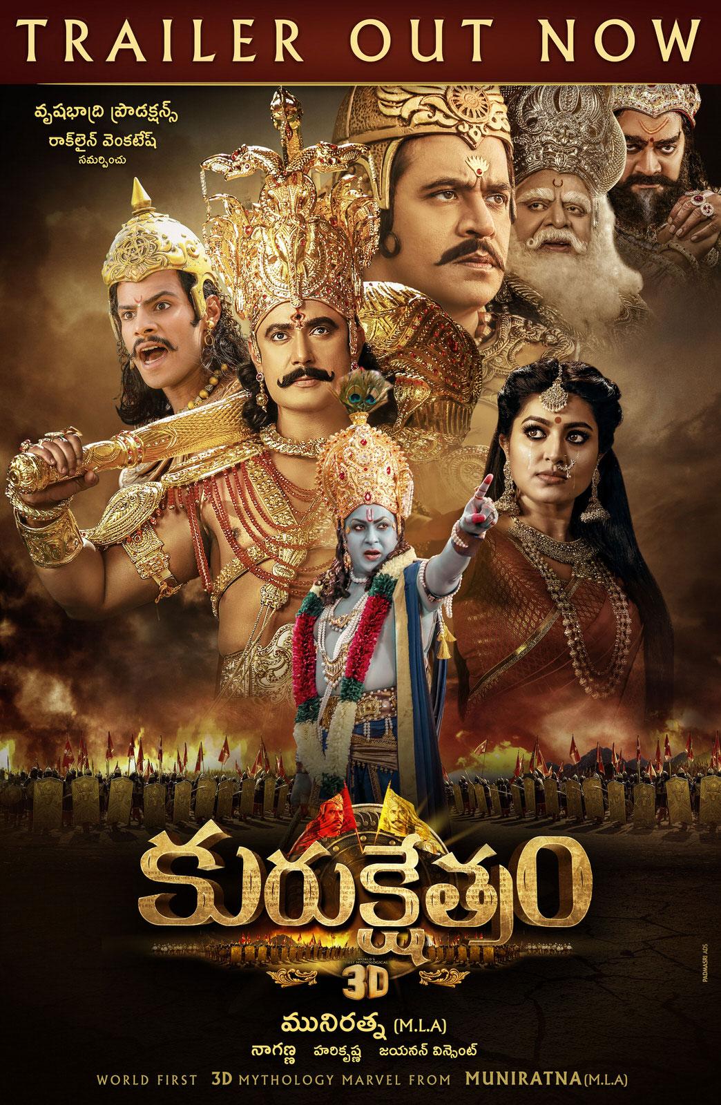 Kurukshetram Movie Hd Posters Tfpc